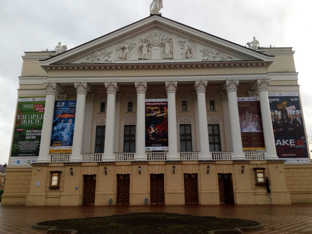 «Русский национальный балет «Кострома» завершил 2017 год сольными концертами в Казани.