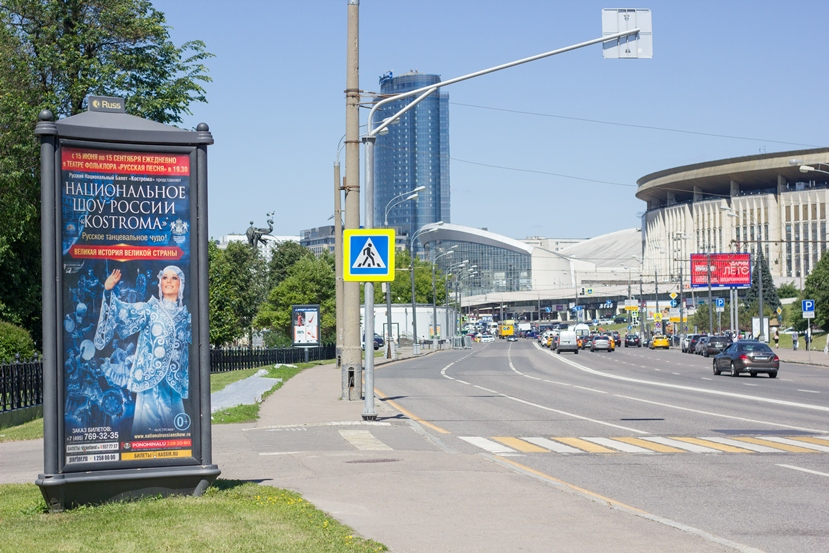 В Москве дан старт 14-му сезону «Национальное шоу России «Кострома»
