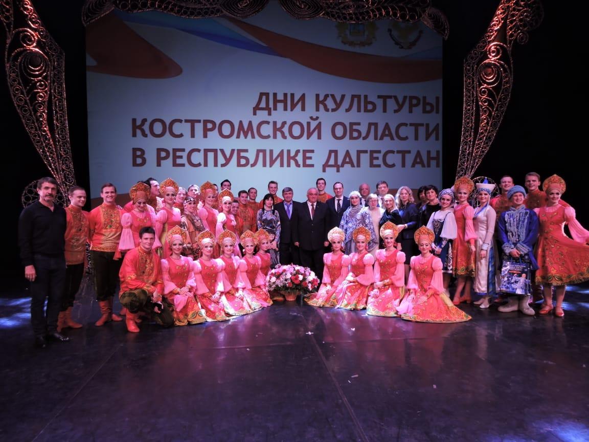 «Русский национальный балет «Кострома» впервые выступил в МАХАЧКАЛЕ.