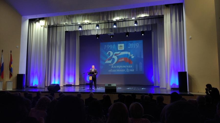 «Русский национальный балет «Кострома» выступил на юбилейном мероприятии, посвященном 25-летию Костромской областной Думы.
