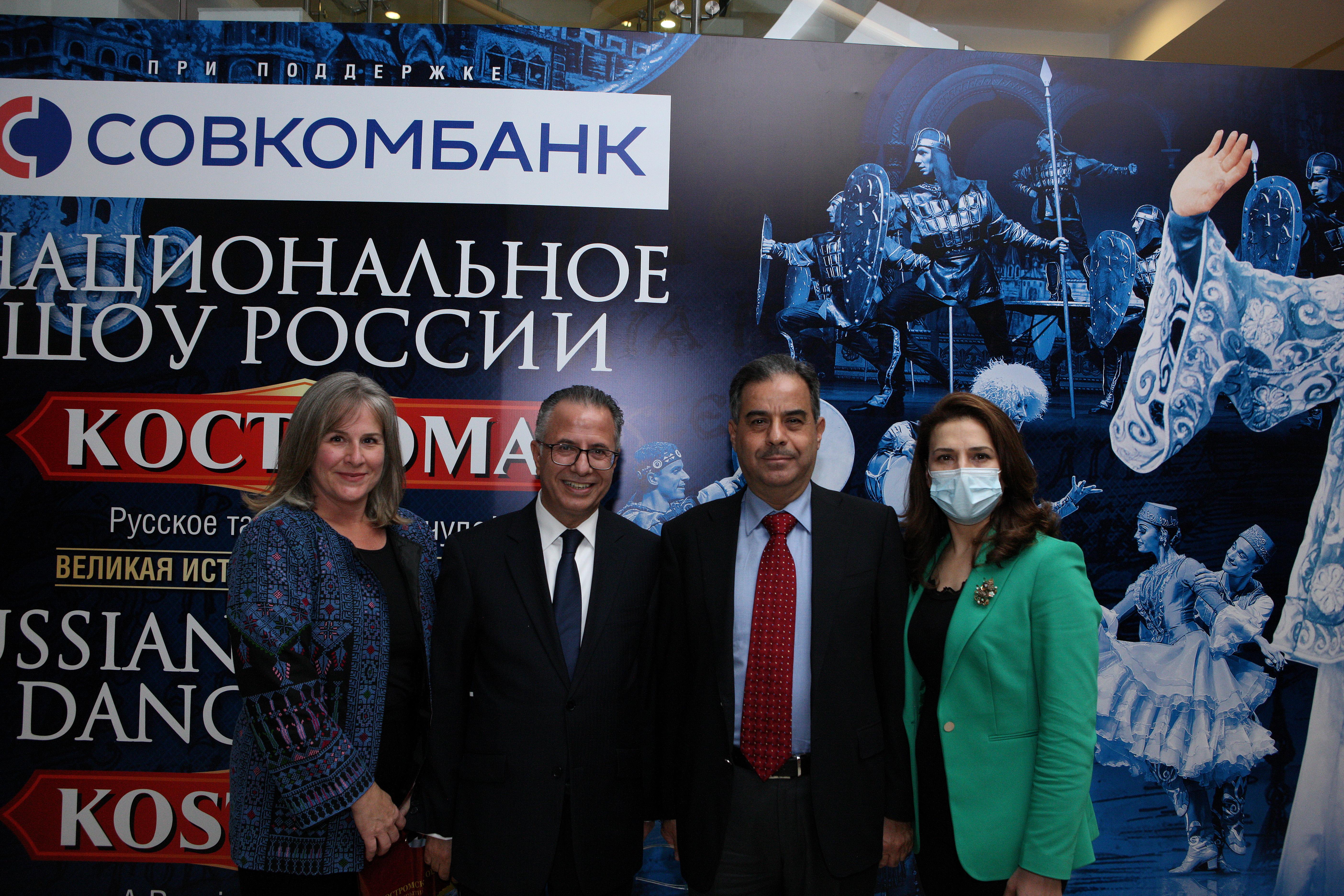 В Москве состоялось закрытие XVI сезона международного летнего проекта «Национальное шоу России «Кострома»